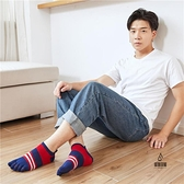 5雙裝 純棉五指襪男短筒船襪分腳趾襪運動防臭【愛物及屋】