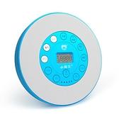 CD機 小霸王cd機光盤播放器復讀機cd播放機便攜藍芽隨身聽英語學習機 宜品