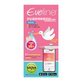 Eveline伊必測排卵檢測系統(未滅菌)1入 【康是美】