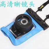 相機防水罩 特比樂卡片相機防水袋 索尼佳能乾下三星伸縮鏡頭防沙防塵套 玩趣3C