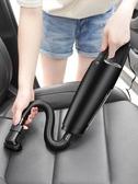 車載吸塵器車用小型汽車吸塵器車內強力大功率吸力手持式專用兩用 西城故事