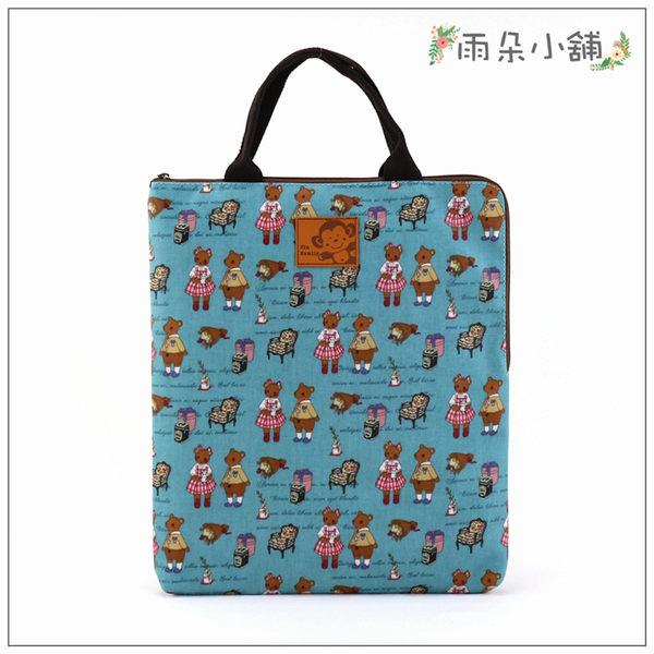 電腦包 包包 防水包 雨朵小舖M287-354 13吋筆電包(直式)-藍綠泰迪的約會06249 funbaobao