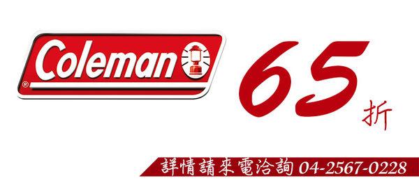 【偉盟公司貨】【65折】丹大戶外【Coleman】美國氣候達人六角型天幕 耐水壓3000 CM-1575
