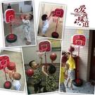兒童籃球架可升降室內投籃球框架 星際小舖