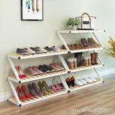 鞋架特價經濟型家用實木多層省空間鐵藝客廳防塵鞋架現代簡約鞋櫃QM 美芭