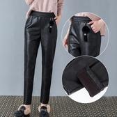 加絨皮褲女2020新款哈倫褲秋冬加厚外穿高腰寬鬆顯瘦冬季pu皮長褲