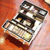 星野專業手提化妝箱韓國條紋雙開多層美甲工具箱初學者便攜雙色「時尚彩虹屋」