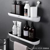 浴室置物架廁所洗手間洗漱台牆上毛巾收納洗澡免打孔壁掛式衛生間 新品全館85折 YTL