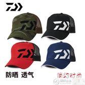釣魚帽 DAIWA/達億瓦 達瓦釣魚防曬帽 達瓦釣魚帽戶外鴨舌防曬帽 居優佳品
