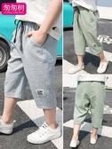 男童短裤 兒童短褲寶寶薄款男童2020新款夏季外穿女童七分褲子休閒中大童潮