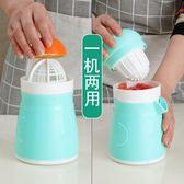 橙汁榨汁機手動壓橙子器簡易迷你小型家用水果檸檬榨汁器  蜜拉貝爾
