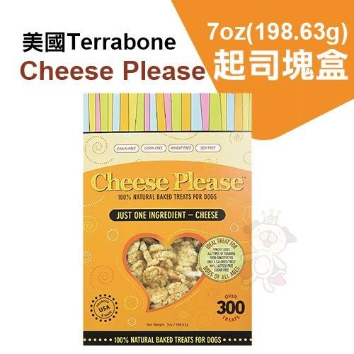 *WANG*美國Terrabone《Cheese Please 起司塊盒》7oz(198.63g)/包 鬆脆可口 犬適用 //補貨中