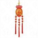 20#絨面彩金旺來福+9顆紅絲球串吊掛飾 勝億紙藝品行春聯年節喜慶飾品批發零售