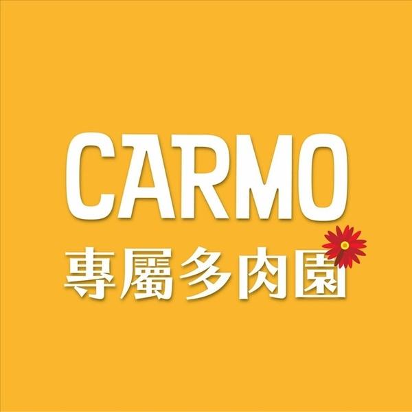 CARMO多肉播種專用育苗土(1L) 已消毒 介質【C002002】