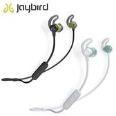 [富廉網]【Jaybird】TARAH 無線藍牙運動耳機