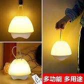 手提LED露營帳篷燈充電式戶外應急營地野營掛燈吊燈便攜超亮照明 橙子精品