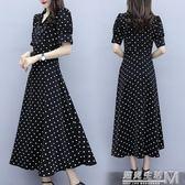 洋裝波點連身裙女夏季新款修身顯瘦法式復古長裙氣質大擺流行裙子 遇見生活
