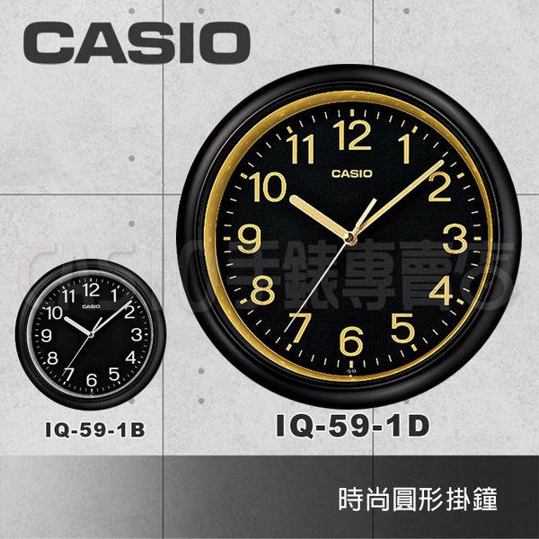 CASIO 手錶專賣店 CASIO 卡西歐 掛鐘 IQ-59-1D 時尚炫黑圓形掛鐘