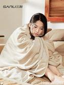 空調毯 三利小毛毯被子夏季蓋腿單雙人辦公室空調毯夏天薄款午睡沙發蓋毯 雙11