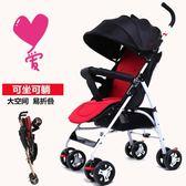 四季嬰兒推車簡易超輕便攜可坐可躺折疊避震傘車手推寶寶嬰兒童車 T