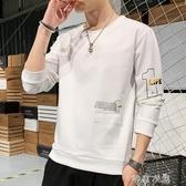 新款男士韓版長袖T恤潮流男上衣服體恤衛衣潮牌打底衫 七夕禮物