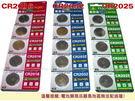 【GU212】環保型鈕扣電池/水銀電池C...