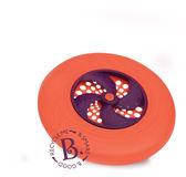 美國 B.Toys 飛盤迪斯可-橘