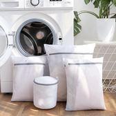 洗衣袋護洗袋細網組合套裝家用洗衣服內衣文胸專用洗衣機網袋網兜第七公社