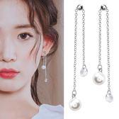 耳環 唯美垂墜鍊條可調節鋯石珍珠 耳環