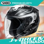 [安信騎士] 日本 SHOEI J-FORCE IV 彩繪REFINADO TC-5 白黑 半罩 安全帽 四分之三
