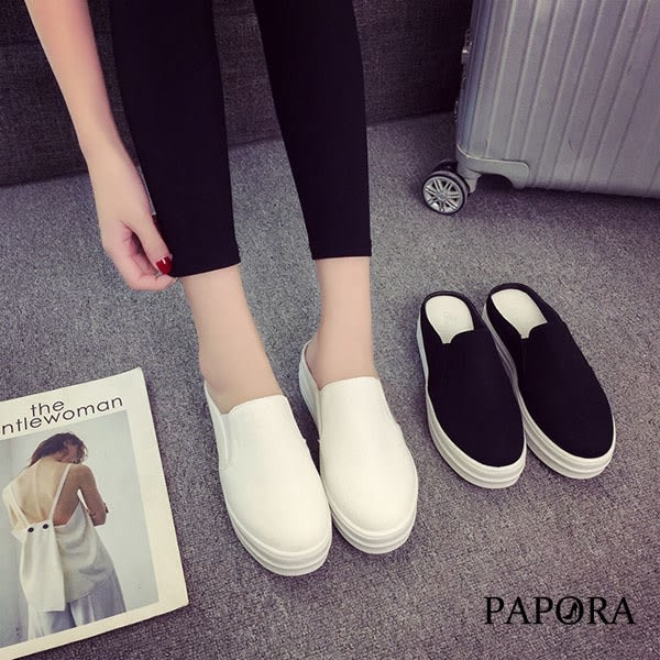 PAPORA簡約厚底休閒穆勒鞋KYK2黑/白(偏小)