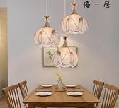 現代簡約吊燈 餐廳吊燈現代工業風三頭臥室燈過道燈具 DF 風馳 免運