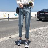 打摺牛仔褲           牛仔褲女韓版顯瘦寬鬆九分老爹蘿卜初戀學生闊腿直筒 宜室家居
