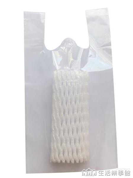 廠家直供番石榴袋芭樂袋紅色網套袋防蟲袋專用套袋水果網套一體袋 樂事館新品