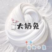 4個裝 起泡膠果醬泥DIY玻璃史萊姆成品氣泡膠【奇趣小屋】