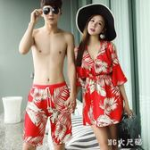 情侶泳衣 新款情侶泳衣女小香風復古罩衫海邊度假游泳衣蜜月比基尼泳裝 QQ6854『MG大尺碼』