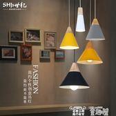 創意吊燈 北歐個性創意餐廳吧台吊燈簡約LED三頭實木鋁材藝術歐式小吊燈具 童趣屋