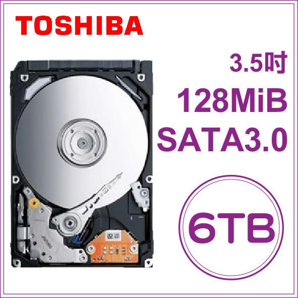 TOSHIBA 6TB 3.5吋 7200 RPM/128M 內接式硬碟(MD04ACA600)