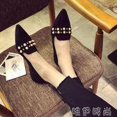 平底鞋 歐美風春季新款女鞋珍珠絨面淺口尖頭內增高平跟平底工作單鞋 唯伊時尚