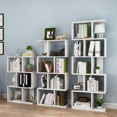 格子架子落地小書架簡易迷你省空間書廚書櫃現代簡約經濟型置物架 玩趣3C