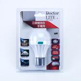 D.L燈泡型三段式手電筒附掛勾 白光