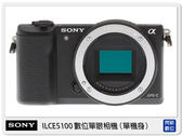 【分期0利率】送原廠電池  SONY A5100 單機身(A5100,公司貨)