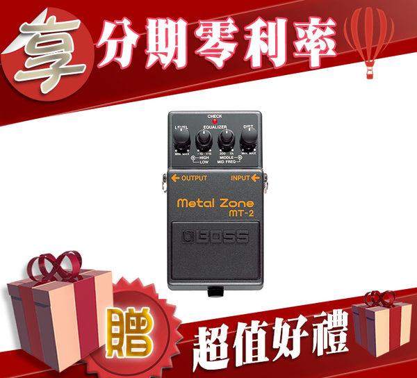 【小麥老師 樂器館】★BOSS 全系列現貨★MT-2 Metal Zone 破音 效果器 MT2