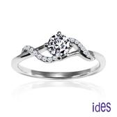 ides 愛蒂思 精選設計款30分F/VS2八心八箭車工鑽石戒指