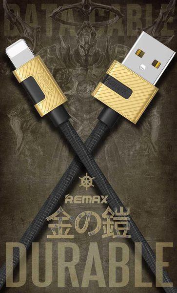 REMAX 黃金甲數據線 RC-089 1米線長 IP / TYPE-C
