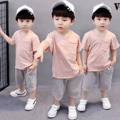 童裝男童套裝帥氣夏裝寶寶0-3歲