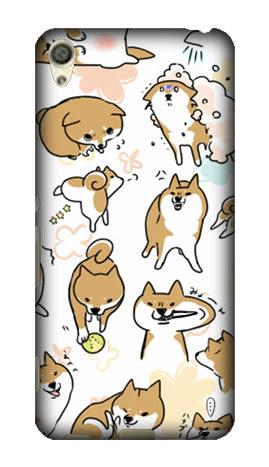 Sony Xperia X F5121 F5122 F8332 F5321 手機殼 軟殼 保護套 柴犬