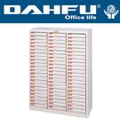DAHFU 大富  SY-A3-366N   落地型效率櫃-W1096xD458xH1062(mm) / 個