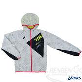 ASICS亞瑟士 男運動風衣外套(白)  防風 防潑水 防紫外線 觸感柔軟 2014年新款