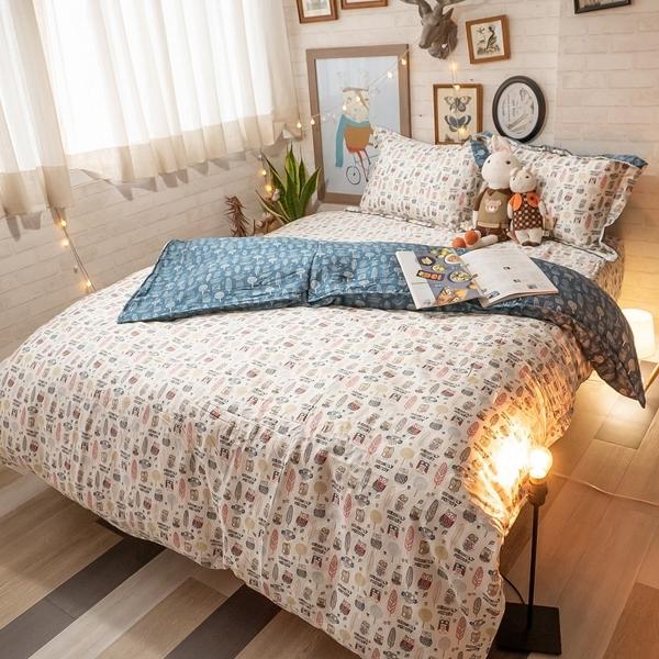 天絲床組森林貓頭鷹 QPM4雙人加大鋪棉床包鋪棉兩用被四件組(40支) 100%天絲 棉床本舖